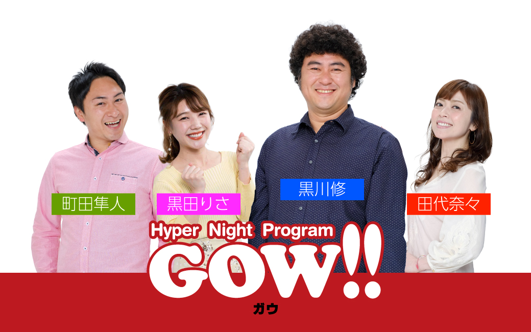 Hyper Night Program GOW!!